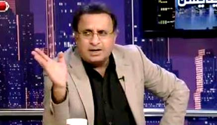 Night Edition (PTI's Power Show in NA-122) – 9th October 2015