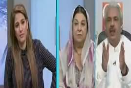 Night Edition (PTI Vs Grand Opposition Alliance) – 3rd August 2018