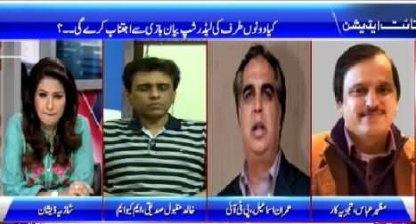 Night Edition (PTI Vs MQM, Karachi Mein Mahool Garam) – 3rd April 2015