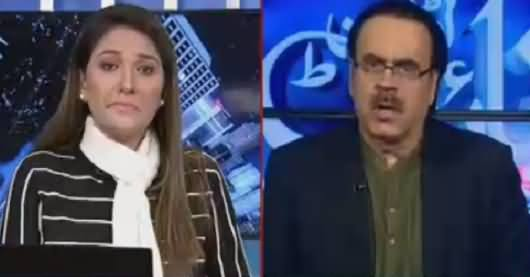 Night Edition (Punjab Govt Failed To Fulfill Its Duty) – 12th January 2018