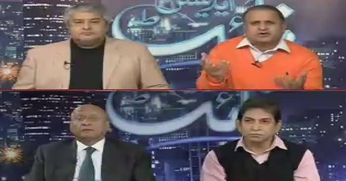 Night Edition (Rana Sanaullah Wazir e Qanoon Ya La Qanoon) – 4th December 2016