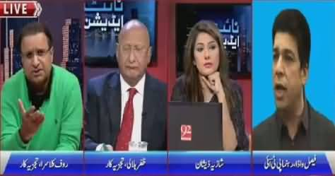 Night Edition (Reham Khan Angry on Media After Imran Khan) – 7th November 2015