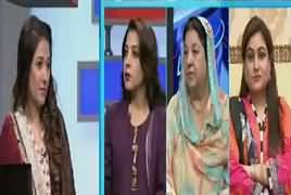 Night Edition (Role of Women in Society) – 15th June 2018