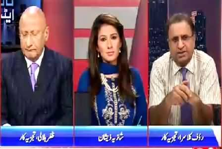 Night Edition (Ruthless Operation Required Against Corruption) – 19th September 2015