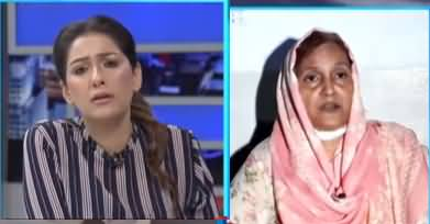 Night Edition (Saniha Baldia Town) - 22nd September 2020