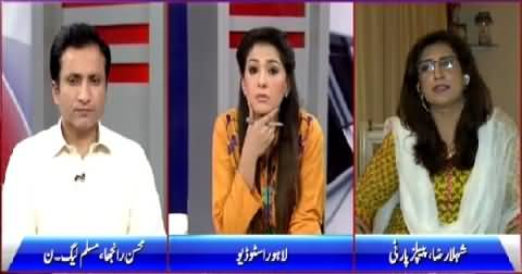Night Edition (Saudi Arab Asks For Military Help Against Yemen) – 29th March 2015