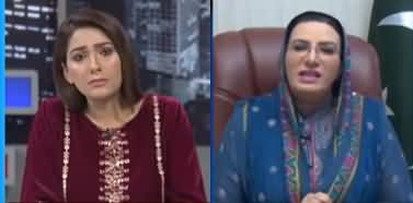 Night Edition (Senate Election: Political Temperature on Rise) - 22nd February 2021