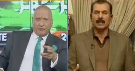 Night Edition (Senate Election Special) Part 1 – 3rd March 2018