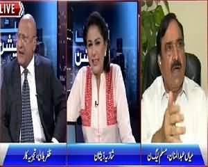 Night Edition (Sever Load Shedding in Pakistan) – 20th June 2015