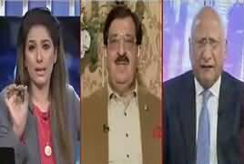 Night Edition (Shahbaz Sharif Aur Maryam Nawaz) – 23rd December 2017
