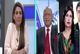 Night Edition (Shahbaz Sharif Family in Trouble) – 12th April 2019