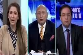 Night Edition (Shahbaz Sharif Got Relief From LHC) – 24th February 2019