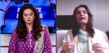 Night Edition (Shahbaz Sharif In, Maryam Nawaz Out) - 31st August 2021