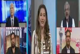 Night Edition (Shahbaz Sharif Ke Baad Kis Ki Baari) – 5th October 2018