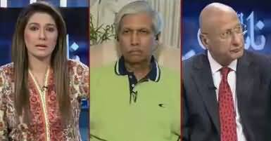 Night Edition (Sharif Family Afraid of NAB) – 26th August 2017