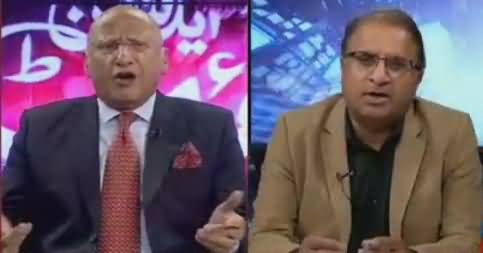 Night Edition (Sharjeel Memon Ki Giraftari Aur Rihai) – 19th March 2017