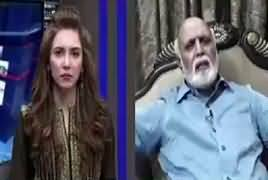 Night Edition (Shehbaz Sharif's Scandal) – 14th July 2019