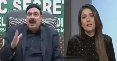 Night Edition (Sheikh Rasheed Exclusive Interview) – 25th February 2018