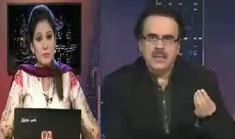 Night Edition (Shocking Revelations of Mustafa Kamal About MQM) – 5th March 2016