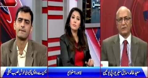 Night Edition (Should Pakistan Send Army to Yemen?) – 5th April 2015