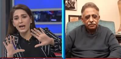 Night Edition (Should PMLN Sue Broadsheet?) - 13th January 2021