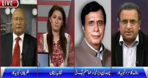 Night Edition (Death of Shuja Khanzad & General Hameed Gul) – 16th August 2015