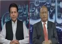 Night Edition (Sindh Govt & Rangers) – 31st July 2016