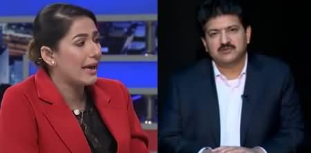 Night Edition (Special Talk With Hamid Mir) - 5th December 2019