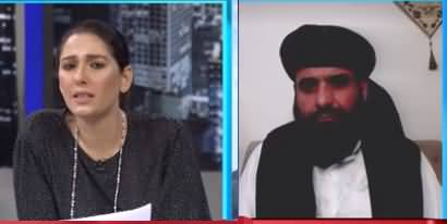 Night Edition (Special Talk With Taliban Spokesperson) - 29th July 2021