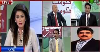 Night Edition (Special Transmission on KPK Elections) 10PM to 11PM – 30th May 2015