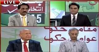Night Edition (Special Transmission on KPK Elections) 11PM to 12AM – 30th May 2015