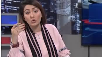 Night Edition (Still Curfew in Kashmir) - 20th November 2019