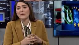 Night Edition (Tabdeeli Kab Aaye Gi?) - 26th December 2019