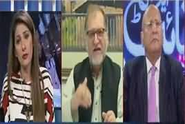 Night Edition (Taleem Yafta Dehshatgard) – 10th September 2017