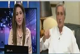 Night Edition (Talk With Jahangir Tareen & Other Issues) – 30th June 2017