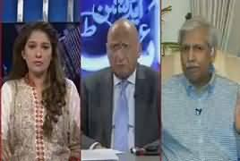 Night Edition (Terrorism in Balochistan & Kulbhushan Yadav) – 23rd June 2017