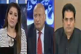 Night Edition (Tv Channels Aur Social Media Block) – 25th November 2017