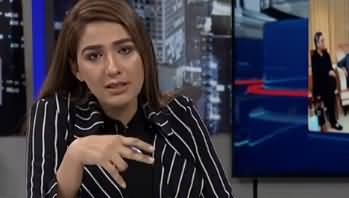 Night Edition (Usman Buzdar Tanqeed Ki Zad Mein) - 22nd January 2020