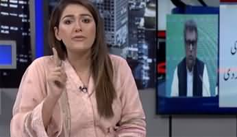 Night Edition (Uzair Baloch JIT: Asal Report Kaunsi Hai?) - 7th July 2020