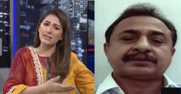 Night Edition (Uzair Baloch JITs, Parliament Session) - 13th July 2020