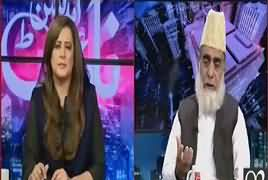 Night Edition (Waqia e Karbala Ki Ahmiyat) – 1st October 2017