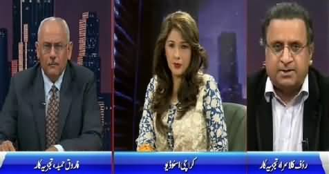 Night Edition (War Against Terrorism, Army & Govt on One Page?) – 7th August 2015