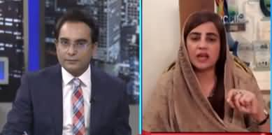 Night Edition (War of Narrative Inside PMLN) - 30th August 2021