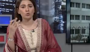 Night Edition (What Govt Want to Change in NAB) - 14th May 2020
