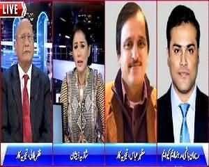 Night Edition (What Is Future of MQM?) – 27th June 2015