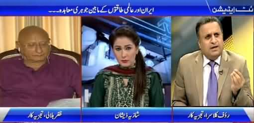 Night Edition (What Is Going to Happen in Karachi After Eid?) – 17th July 2015