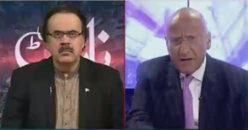 Night Edition (What Is Nawaz Sharif's Plan) – 13th August 2017