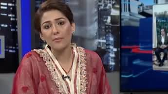 Night Edition (What Is The Real Risk for PM Imran Khan?) - 24th March 2020