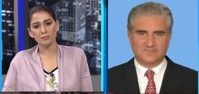 Night Edition (What Is The Real Story Behind Afghan Ambassador's Daughter) - 19th July 2021