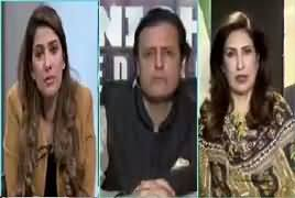 Night Edition (What Is The Reason of Gas Shortage)  – 14th December 2018